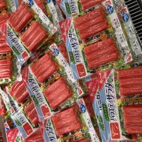 バラエティサラダ 83円(税込)