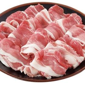 豚肉小間切 106円(税込)