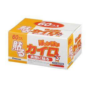 ぽっかぽか 貼るカイロ 60個パック 980円(税込)