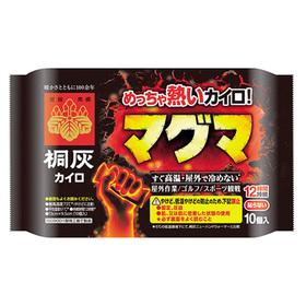 リアルメイト 桐灰 マグマ 10個入 348円(税込)
