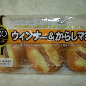 ウィンナー&からしマヨ 117円(税込)