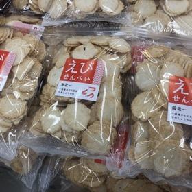 海老一 321円(税込)