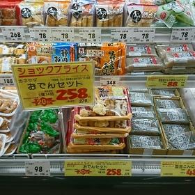 おでんセット(20ポイント加点!) 279円(税込)