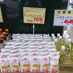 ピュアセレクトマヨネーズ(20ポイント加点!) 204円(税込)