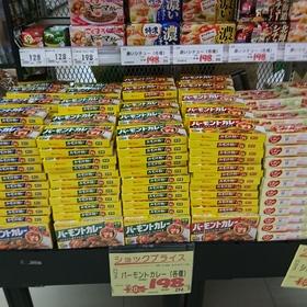 バーモンドカレー(20ポイント加点!) 214円(税込)