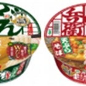 ・どん兵衛きつね(95g)・どん兵衛天そば(100g) 106円(税込)