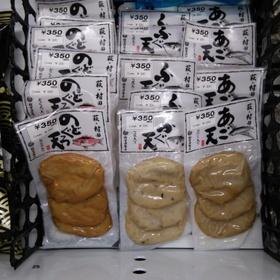 天ぷら各種 350円(税込)