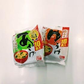 生みそ汁(あさげ・ゆうげ)徳用 171円(税込)