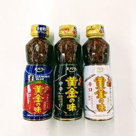 黄金の味(中辛・甘口・辛口) 355円(税込)