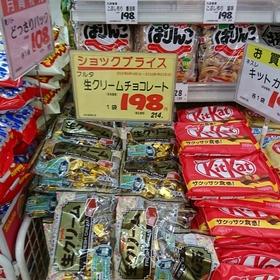 生クリームチョコ 214円(税込)