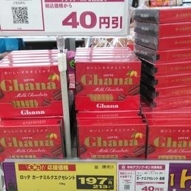 9月クーポンご利用下さい 173円(税込)