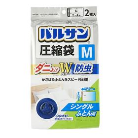 バルサン圧縮袋 M シングルふとん用 877円(税込)