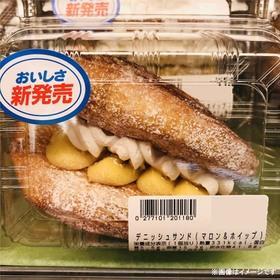 デニッシュサンド(マロン&ホイップ) 127円(税込)