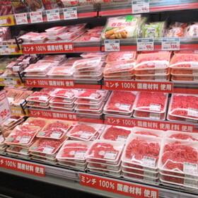 牛豚挽肉 106円(税込)