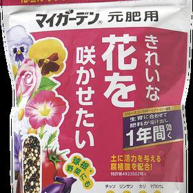 住友化学園芸 マイガーデン元肥用 700g 495円(税込)
