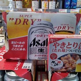 スーパードライ キャンペーンパック 1,097円(税込)