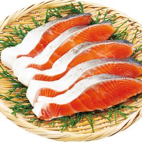 皮まで美味しい金華銀鮭(甘口) 538円(税込)
