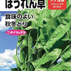 日本法連草40ml 140円(税込)