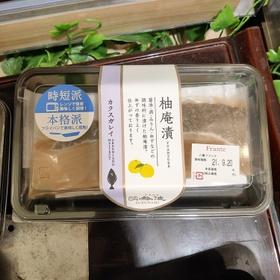柚庵漬(カラスガレイ) 1,058円(税込)