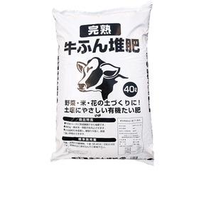 完熟牛ふん堆肥 217円(税込)