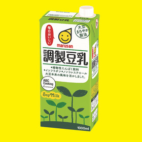 調整豆乳・無調整豆乳・麦芽豆乳・カロリーオフ豆乳 各種 149円(税込)
