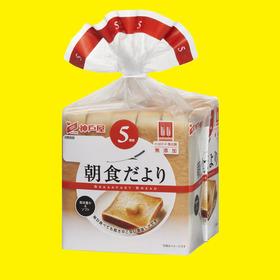 朝食だより 各種 73円(税込)