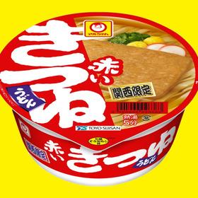 マルちゃん赤いきつね・緑のたぬき 各種 103円(税込)