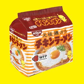 チキンラーメン 321円(税込)