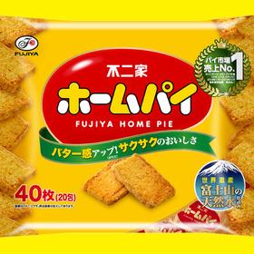 ホームパイ 181円(税込)