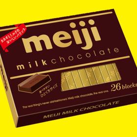 チョコレートBOX 各種 192円(税込)