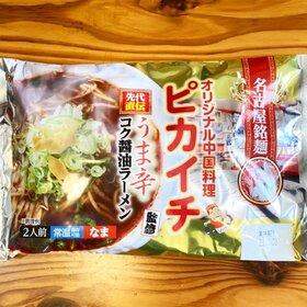うま辛コク醤油ラーメン 408円(税込)