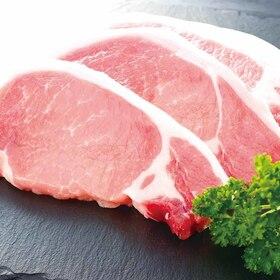 豚ローステキカツ用 30%引