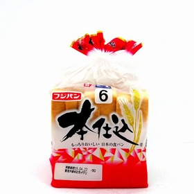 本仕込 食パン 139円(税込)