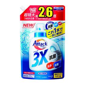 アタック3X 特大サイズ (詰替え用) 503円(税込)
