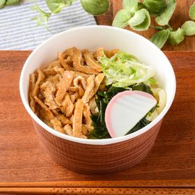 ちょい麺 刻みきつねうどん 399円(税込)