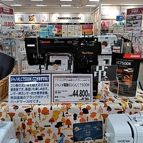 電動ミシン 49,280円(税込)