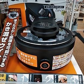 スマートオートクッカー 26,800円(税込)