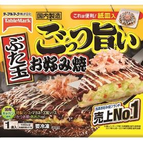 ごっつ旨いお好み焼き(ぶた玉) 268円(税込)