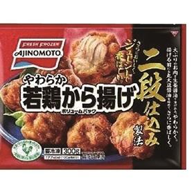 やわらか若鶏から揚げ 420円(税込)