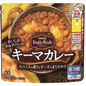 キーマカレー 193円(税込)