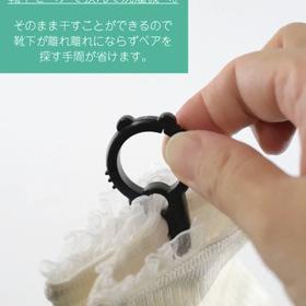 ☆靴下洗濯ばさみ&ハンガーズレない飛ばないシリコーンバンド☆ 110円(税込)