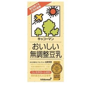 おいしい無調整豆乳 214円(税込)