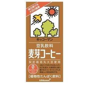 豆乳麦芽コーヒー 214円(税込)