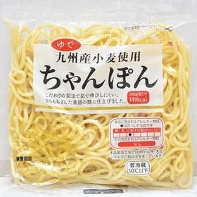 九州産小麦使用ちゃんぽん 30円(税込)