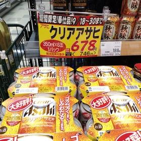 クリアアサヒ 746円(税込)
