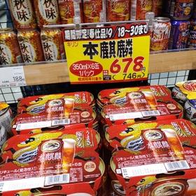 本麒麟 746円(税込)