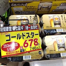 ゴールドスター 746円(税込)