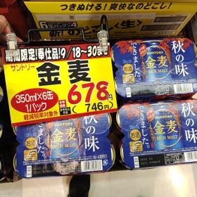 金麦 746円(税込)