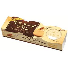 カスタードプリン・北海道かぼちゃプリン(70g×3) 150円(税込)
