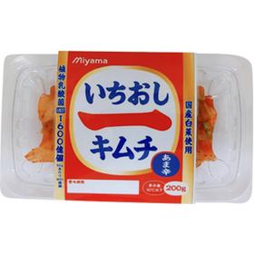 イチオシキムチ(200g) 150円(税込)